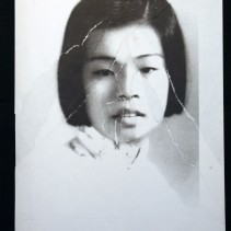 "Al Wong, ""Lost Sister #1"" © 2006, Photo collage"