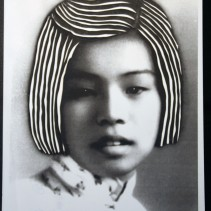 "Al Wong, ""Lost Sister #44"" © 2006, Photo collage"